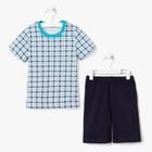 """Пижама для мальчика """"Серия"""", рост 104 см (54), цвет тёмно-синий  УНЖ006001н"""
