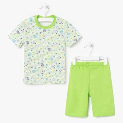 """Пижама для мальчика """"Серия"""", рост 98 см (52), цвет салатовый УНЖ006001н"""