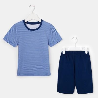 """Пижама для мальчика """"Серия"""", рост 104 см (54), цвет васильковый/синий  УНЖ006001н"""