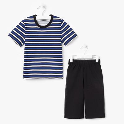 """Пижама для мальчика """"Серия"""", рост 104 см (54), цвет васильковый/чёрный  УНЖ013800н"""