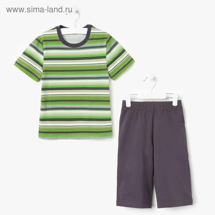 """Пижама для мальчика """"Серия"""", рост 104 см (54), цвет салатовый/зелёный/серый  УНЖ013804н"""
