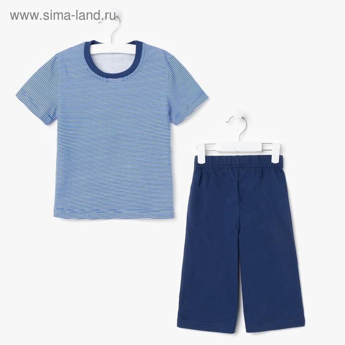 """Пижама для мальчика """"Серия"""", рост 104 см (54), цвет васильковый/синий  УНЖ013001н"""