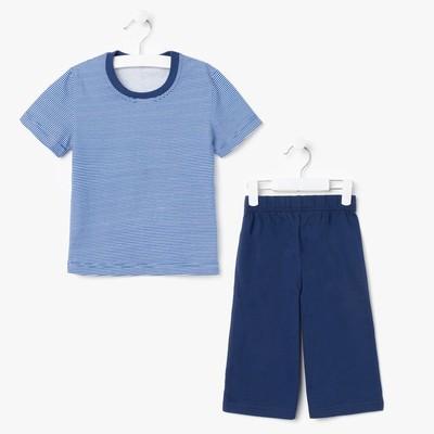 """Пижама для мальчика """"Серия"""", рост 116 см (60), цвет васильковый/синий  УНЖ013001н"""