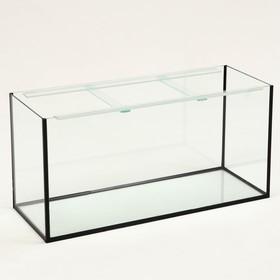 Аквариум прямоугольный без крышки, 400 литров, 145 х 50 х 55 см
