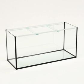 Аквариум прямоугольный без крышки, 150 литров, 93 х 35 х 45 см