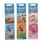 Насадки для электрических зубных щеток Oral-B Детские Stages Power EB10, 2 шт