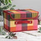 Короб для хранения с крышкой «Клетка», 26×20×16 см, цвет розовый - фото 308331652