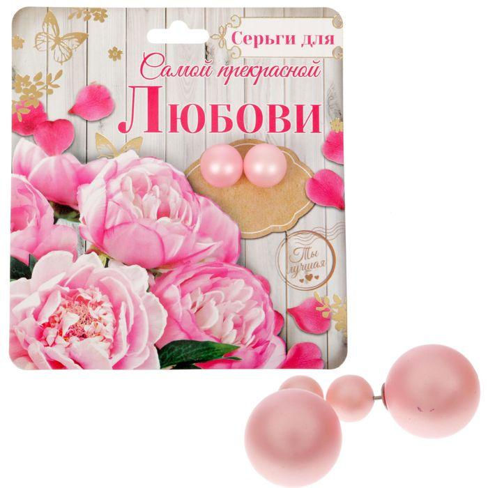"""Серьги именные """"Любовь"""""""