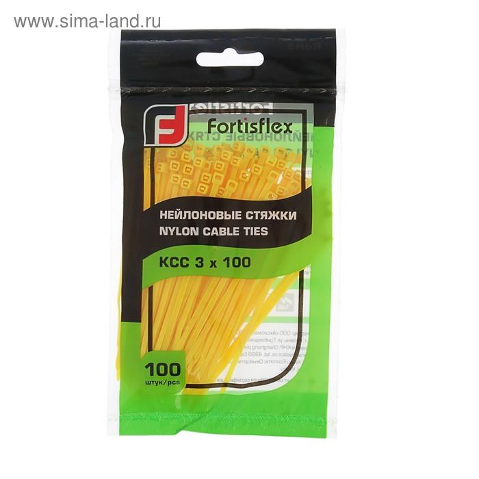 Стяжки нейлоновые Fortisflex КСС, 3х100 мм, жёлтые, набор 100 шт.
