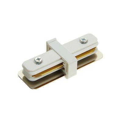 Соединитель для 2-х шинопроводов прямой внутр.,1-фазный, белый UBX-Q121 K11 WHITE 1 POLYBAG