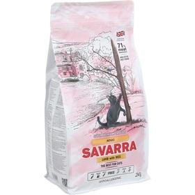 Сухой корм SAVARRA Adult Cat Lamb для взрослых кошек, ягненок/рис, 2 кг