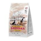 Сухой корм SAVARRA Light Cat для кошек с избыточным весом и стерилизованных, индейка, 2 кг