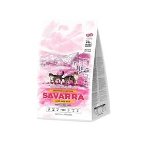 Сухой корм SAVARRA Sensitive Cat для кошек с чувствительным пищеварением, ягненок/рис, 2 кг