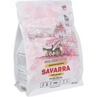 Сухой корм SAVARRA Sensitive Cat для кошек с чувствительным пищеварением, ягненок/рис, 400 г