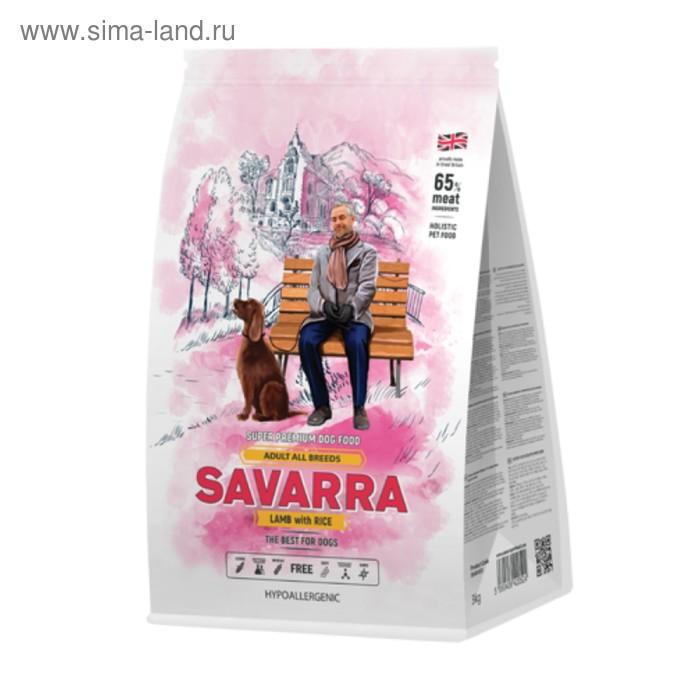 Сухой корм SAVARRA Adult Dog Lamb  для взрослых собак, 18кг, Ягненок/рис