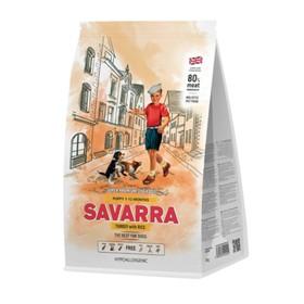 Сухой корм SAVARRA Puppy для щенков, индейка/рис, 18 кг.