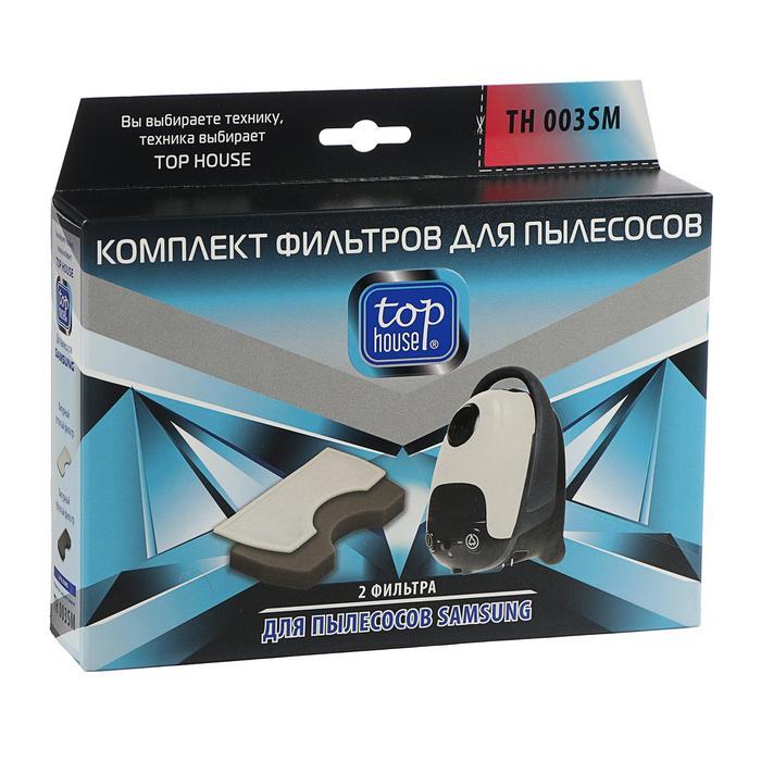 392838 TOP HOUSE TH 003SM Комплект фильтров для пылесосов SAMSUNG, 2 шт.