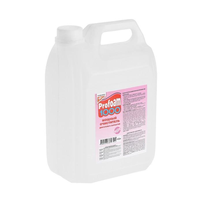 Мощный очиститель Profoam 1000 для двигателя и запчастей, 4 л