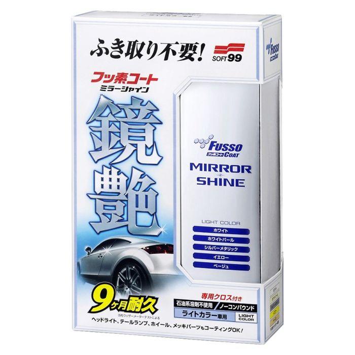 Покрытие кузова для усиления блеска Soft99 для светлых, 250 мл