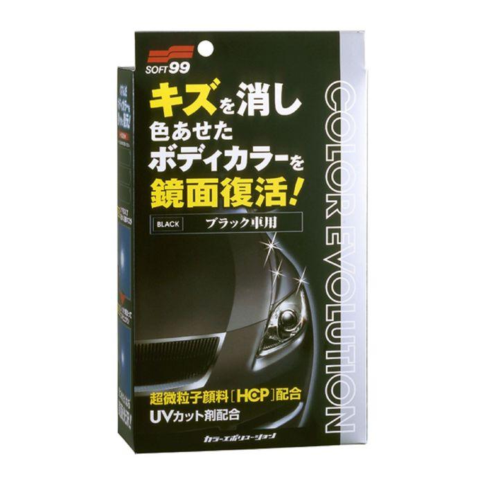 Полироль для кузова Soft99 Color Evolution Black для чёрных поверхностей, 100 мл