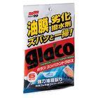 Салфетки для стекол очищающие Glaco Compound Sheet, 6 шт