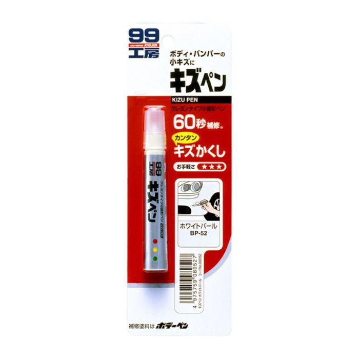 Краска-карандаш для заделки царапин Soft99 Kizu Pen, белая, 20 г
