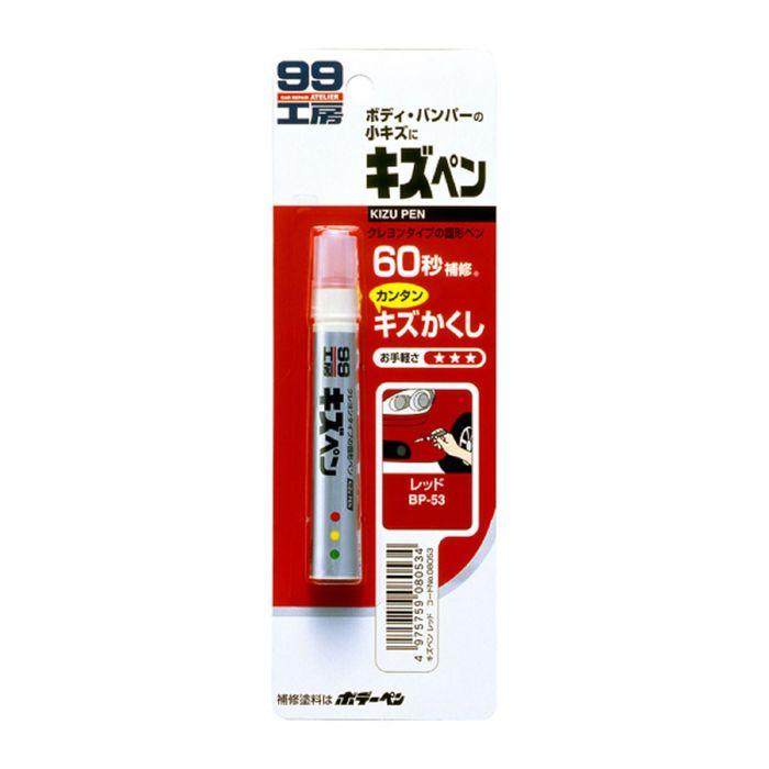 Краска-карандаш для заделки царапин Soft99 Kizu Pen, красная, 20 г