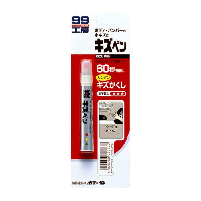 Краска-карандаш для заделки царапин Soft99 Kizu Pen, бежевая, 20 г