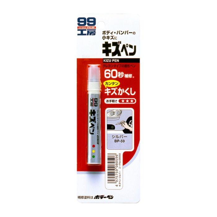 Краска-карандаш для заделки царапин Soft99 Kizu Pen, серебристая, 20 г