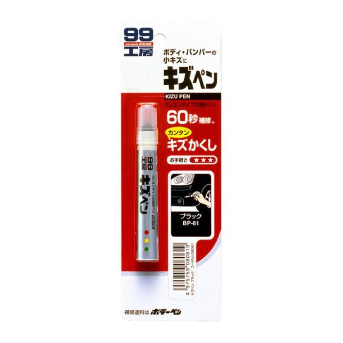 Краска-карандаш для заделки царапин Soft99 Kizu Pen, чёрная, 20 г