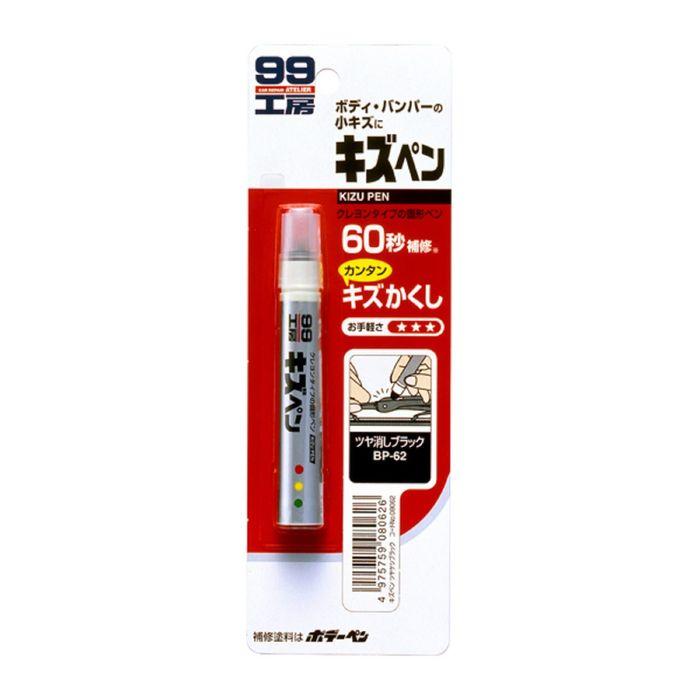 Краска-карандаш для заделки царапин Soft99 Kizu Pen, матово-чёрная, 20 г