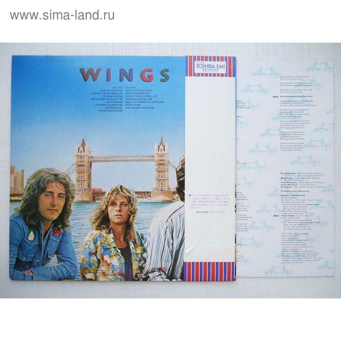 Виниловая пластинка Paul McCartney London Town OBI, OIS, POSTER, JP INS