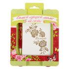 """Подарочный набор """"Самой лучшей маме на свете"""": обложка для паспорта и ручка"""