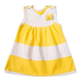 Сарафан для девочки, рост 62-68 см, цвет жёлтый/белый M022101F68_М