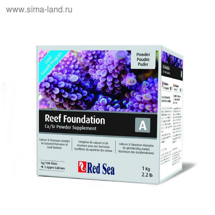 """Добавка для роста кораллов  """"Reef Foundation A"""" (Ca/Sr) 1 кг"""