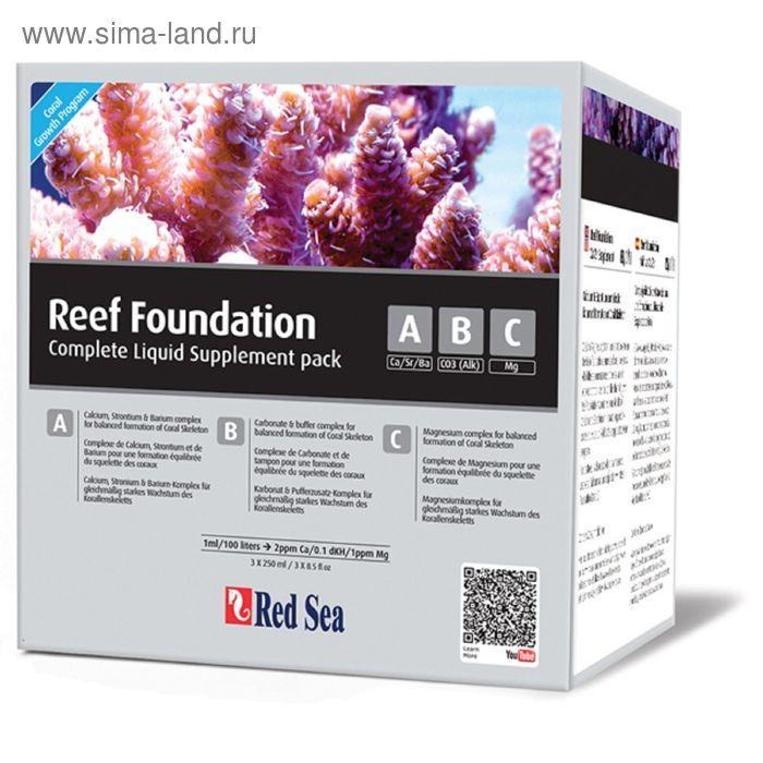 "Комплект добавок для роста кораллов  ""Reef Foundation ABC"" 3х250мл"