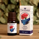 """Essential oil """"Cloves"""", dropper bottle, abstract, 10 ml"""