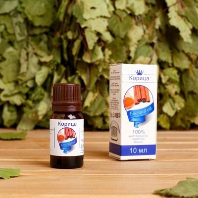 Эфирное масло «Корица», флакон-капельница, аннотация, 10 мл