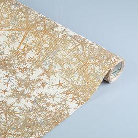 Бумага упаковочная крафт 'Звездное небо', бело-золотой, 0.5 х 10 м Ош