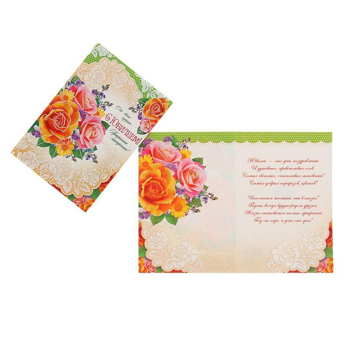 Оптовая база открыток в самаре, новый год