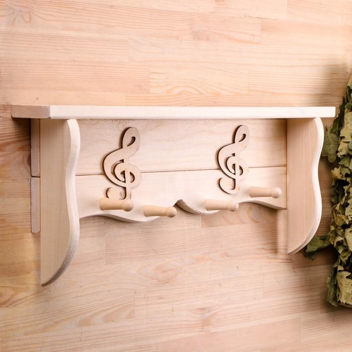 Полка-вешалка «Уют-Мелодия» 55×22×8см