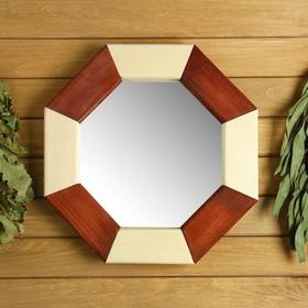 Зеркало «Домино»37х37х4см
