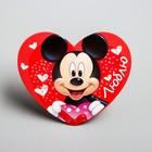 """Открытка-валентинка""""Люблю"""" Микки Маус, 7х6см"""