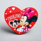 """Открытка-валентинка""""Потому что люблю"""" Минни Маус, 7х6см"""