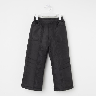 Брюки для мальчика, рост 98 см, цвет чёрный БМ-7/28