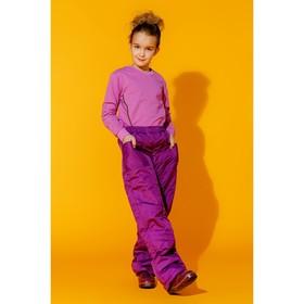 Брюки для девочки, рост 128 см, цвет фиолетовый БД-7/33