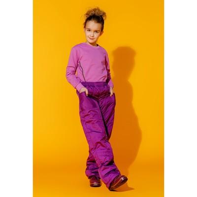Брюки для девочки, рост 140 см, цвет фиолетовый БД-7/35
