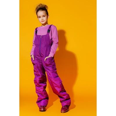 Полукомбинезон для девочки, рост 140 см, цвет фиолетовый ПКД-5/35