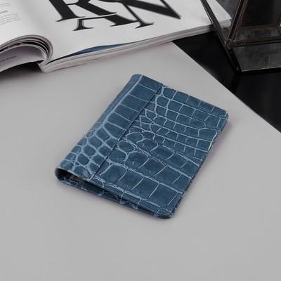 Обложка для паспорта, для карт, аллигатор, цвет синий