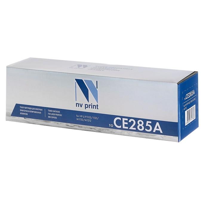 Картридж NV PRINT CE285A для HP LaserJet Pro P1102/M1132/M1212/M1214/M1217 (1600k) - фото 500877705